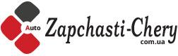 Глухов магазин Zapchasti-chery.com.ua